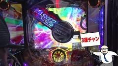 #306 木村魚拓の窓際の向こうに/窓際実戦塾 前半戦/動画