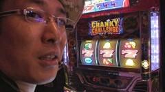 #68ういちとヒカルのおもスロいテレビ/ミリオンゴッド - ZEUS Ver./動画