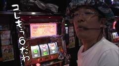 #228 おもスロ/リノ/沖ドキパラダイス/スーパーリノマックス/動画