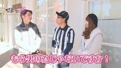 #15 マネメス豚/ヤマト/弱ペダ/ビッグドリーム神撃259Ver./動画