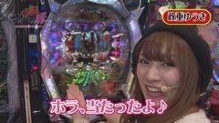 #16 マネメス豚/ヤマトOnlyOne/ダンバイン/真・北斗無双/動画