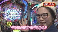 #22 マネメス豚/沖縄4/カイジ沼3 利根川/GANTZ/水戸黄門III/動画