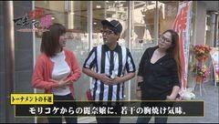 #25 マネメス豚/麻雀物語2/慶次X/沖縄4/金富士/動画