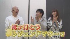#5 会議汁/凱旋/サラリーマン金太郎 出世回胴編/動画