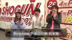 #3 パチマガ超7/PF蒼穹のファフナー2/動画