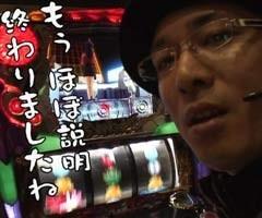 無料★#1 ういちとヒカルのおもスロいテレビヱヴァ  生命の鼓動 /番長2/動画
