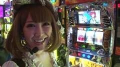 #23船長タック/北斗の拳 転生の章/ミリゴZEUS/動画