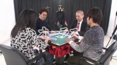 沖と魚拓の麻雀ロワイヤル RETURNS 第161話/動画