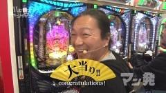 #15 ハセガワヤング/シャカリーナVV/絆/鏡/天下一閃/動画