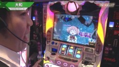 #544 S-1GRAND PRIX 「29th Season」1回戦Aブロック前半/動画