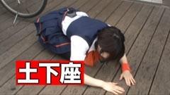 #135 木村魚拓の窓際の向こうに/王崎まりな/動画