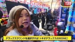 #36 CLIMAXセレクション/トキオスペシャル/動画