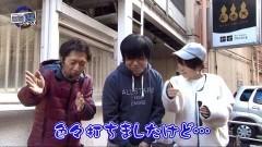 #159 RSGre/PAきくり/P沼/ダンバイン/リング運命の日/動画
