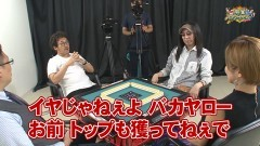 沖と魚拓の麻雀ロワイヤル RETURNS 第246話/動画
