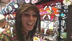 #170 おもスロ/ミリオンゴッド -神々の凱旋-/沖ドキ!/動画