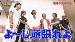 #38 あとは任せた!/まどマギ/ジャッカスチーム/動画