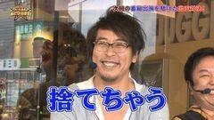 #64 あとは任せた!/忍魂弐〜烈火ノ章〜/バジ絆/沖ドキ/動画