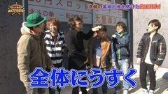 #65 あとは任せた!/凱旋/バジ絆/沖ドキ/ヤマト-ONLY ONE-/動画