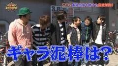 #67 あとは任せた!/凱旋/バジ絆/CRルパン8/ゴージャグ/動画