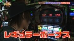 #75 あとは任せた!/DOT/プチマーメイド/パトラJ/ゲッターマウス/動画