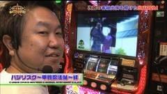 #77 あとは任せた!/バジ絆/スーパーマン〜Limit・Break〜/動画
