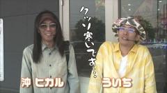 #279 おもスロ/忍魂〜暁ノ章〜/まどマギ/クラセレ/リノ/動画