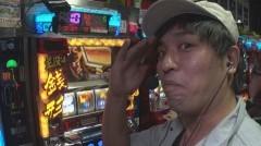 #53 製作所/政宗/主役は銭形2/動画