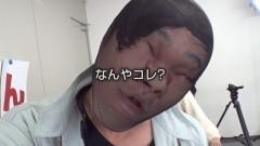 #57 製作所/黒神 The Animation/やじきた道中記乙/動画