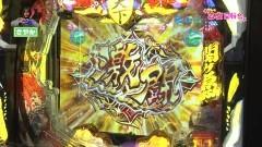 #172 CLIMAXセレクション/戦国乙女6 暁の関ヶ原/動画