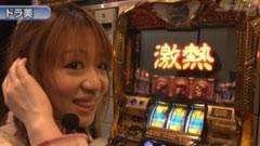 #240 S-1GRAND PRIX「16th Season」準決勝Bブロック後半/動画