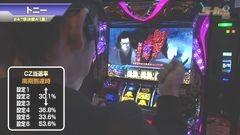 #428 S-1GRAND PRIX 「24th Season」準決勝A[裏]前半/動画