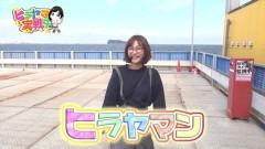 #62 CLIMAXセレクション/ぱちんこCR真・北斗無双:ヒラヤマン/動画