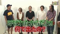 沖と魚拓の麻雀ロワイヤル RETURNS 第89話/動画