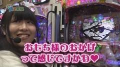 #13 貧乏家族/星矢 海皇覚醒/沖ドキ/まどマギ/動画