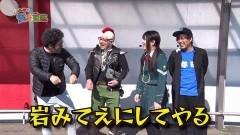 #59 貧乏家族/ハーデス/星矢 海皇覚醒SP/マクロスF3/動画