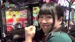 #92 貧乏家族/P AKB48誇りの丘ライト/P元祖大工の源さん/スロギアスR2/ドリームクルーン2/動画