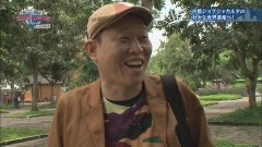 #5 千原せいじ漫遊記 世界ふれあい旅スペシャルinインドネシア/動画