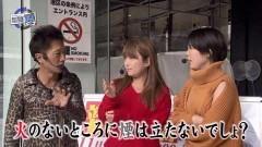 #155 RSGre/大海物語4BK/究極神判/天龍∞7000VS/動画
