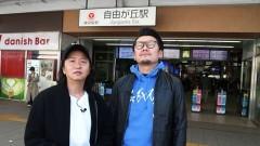 #229 パチスロ〜ライフ・東京都目黒区★前編/動画