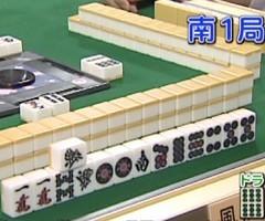 第二回戦◆実況◆第19回麻雀最強戦/動画