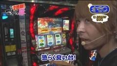 #2 マネ豚2/番長3/まどマギ/クラセレ/動画