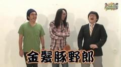 沖と魚拓の麻雀ロワイヤル RETURNS 第129話/動画