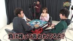 沖と魚拓の麻雀ロワイヤル RETURNS 第266話/動画
