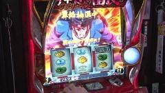 #166 TAI×MAN/押忍!サラリーマン番長2/動画