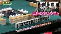 沖と魚拓の麻雀ロワイヤル RETURNS 第301話/動画