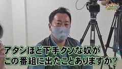 沖と魚拓の麻雀ロワイヤル RETURNS 第303話/動画