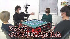 沖と魚拓の麻雀ロワイヤル RETURNS 第323話/動画