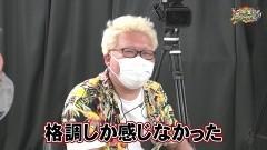 沖と魚拓の麻雀ロワイヤル RETURNS 第332話/動画