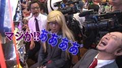 【特番】押忍!サラリーマン番長 頂RUSH三千里/動画