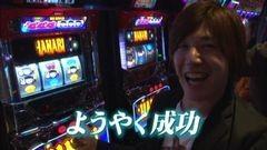 #39 TAI×MAN/ハナビ/動画